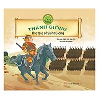 Cổ Tích Việt Nam Song Ngữ : Thánh Gióng