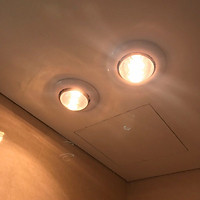 Đèn sưởi nhà tắm 1 bóng âm trần Navado chính hãng
