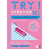 TRY!日本語能力試験N1-文法から伸ばす日本語 ベトナム語版-Try! Jlpt N1 Grammar (With Vietnamese Language Translation)