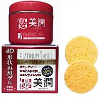 Combo 1 hộp kem dưỡng chuyên sâu Platinum Label Nhật bản ( 175ml) VỎ ĐỎ+ 2 bông rửa mặt đa năng