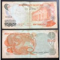 Tiền xưa Việt Nam, tờ 500 đồng Hoa văn