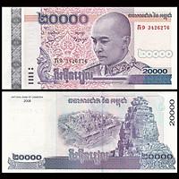 Tiền Vương quốc Campuchia 20000 Riels sưu tầm