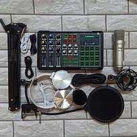 Trọn bộ HÁT LIVE STREAM sound card S8 Bluetooth Auto tune và micro ISK AT 100 ĐẦY ĐỦ PHỤ KIỆN HÀNG CHÍNH HÃNG
