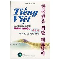 Tiếng Viết Dành Cho Người Hàn Quốc T2 + 2CD