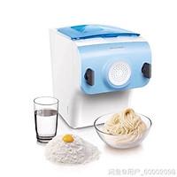 (SẴN HÀNG) máy làm mỳ tự động philip Hr2330 mới full box