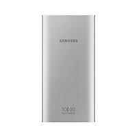 Pin dự phòng Samsung EB-P1100 10.000 Mah cổng USB-C- Chính hãng Tặng kèm cáp sạc micro