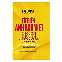 Từ Điển Oxford Anh - Anh - Việt Bìa Vàng (Kèm Bút Chì)