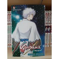Gintama - Tập 76