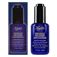 Tinh chất dưỡng Kiehls Midnight Recovery Concentrate - 50ml