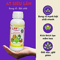 [Có sẵn] [AT Siêu Lân 500ml] Phân hữu cơ vi sinh, Lân hữu cơ vi sinh - Kích thích Kích rễ, bật chồi ra hoa