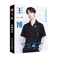 Hộp quà kèm CD Vương Nhất Bác Wang Yibo - Hàng cao cấp