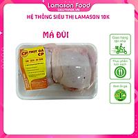 [Chỉ giao HN] Má đùi gà tươi CP Foods 500gr/khay