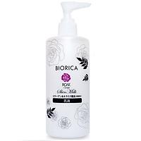Combo sữa dưỡng thể dành cho mặt và toàn thân Biorica Rose  Nhật bản ( 300ml)