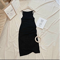 Đầm body 2 dây, váy nữ body hở lưng 1 màu chất mềm mại