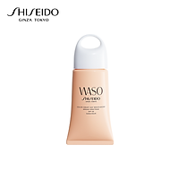 Sữa Dưỡng Da Shiseido Waso Color-Smart Day Moisturizer (50ml) - 13962