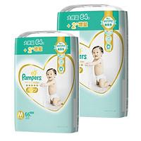 [Combo 2] Bỉm - Tã quần Pampers Premium New size M 66 miếng (Cho bé 6~11kg)