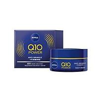 Kem dưỡng đêm Nivea Q10 Power Anti Wrinkle Firming Night Cream