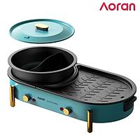 Bếp lẩu nướng đa năng 2 trong 1 Aoran GP-004 công suất 2000W, phạm vi nhiệt độ từ 150 đến 260 độ - Hàng Nhập Khẩu