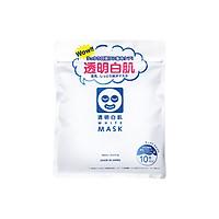 Mặt Nạ Dưỡng Trắng Transparent White Mask N (180 mL/10 miếng)