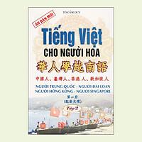 Tiếng Việt Cho Người Hoa T2 + CD