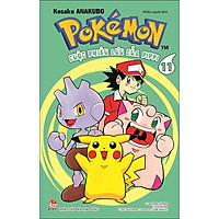Pokémon - Cuộc Phiêu Lưu Của Pippi - Tập 11