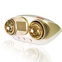 Đèn sưởi nhà tắm Braun KU02PG 2 Bóng + Quạt - Hàng chính hãng