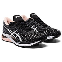 Giày chạy bộ Nữ ASICS GEL-CUMULUS 22 MK - 1012A739.001