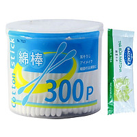 Hộp 300 bông ngoáy tai kháng khuẩn nội địa Nhật Bản + Tặng gói trà sữa Matcha / Cafr Macca