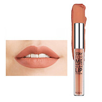 Son Kem Lì Stay For Me Matte Glam Lip Lacquer