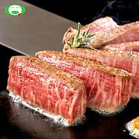 Thăn Ngoại Bò Wagyu Nhật A4