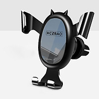 Car Phone Holder Car Air Outlet Navigation Gravity Holder Air Vent Mount Stand Grip Bracket