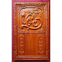 Đốc lịch gỗ hương tấm liền, Chữ Lộc- TG169