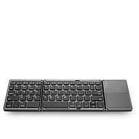 Bàn Phím Không Dây Mini Gấp Gọn Bluetooth Tích Hợp chuột Touchpad B033