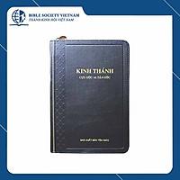 Kinh Thánh tiếng Việt Bản 1925, bìa dây kéo, khổ 12 x 18 cm