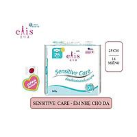 Băng vệ sinh siêu mềm cánh chồng tràn Elis Sensitive Care Natural Cotton 25 cm ( 14 miếng/gói )