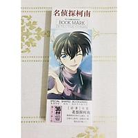 Hộp 36 Đánh Dấu Sách Bookmark CONAN ( giao mẫu ngẫu nhiên )