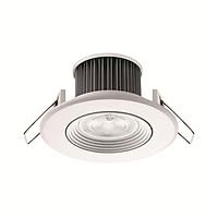 Đèn led OSRAM - LEDCOMFO Spot Light 8W