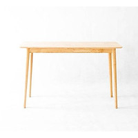 BÀN LÀM VIỆC, BÀN HOC SINH GỖ CAO SU 40 X 100 - TC205 Furniture