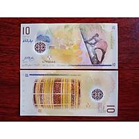Tiền Maldives 10 Rufiyaa bằng polyme xưa sưu tầm - tặng kèm bao lì xì