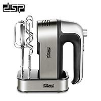 Máy đánh trứng và làm bánh cầm tay DSP KM2068 Có 5 tốc độ Công suất: 250W - HÀNG NHẬP KHẨU