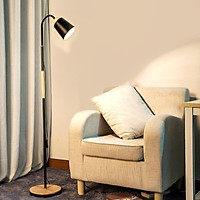 Đèn cây XERAT trang trí nội thất - tặng kèm bóng LED tiết kiệm điện chống cận thị bảo vệ mắt - hàng chính hãng MONSKY
