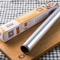 Cuộn Giấy Bạc Jakeno Baking Tools 10m