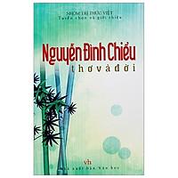 Nguyễn Đình Chiểu Thơ Và Đời (2018)