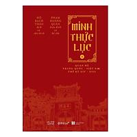 Cuốn sách là tập 1 của bộ sách về Quan hệ Trung Quốc – Việt Nam thế kỷ XIV-XVII: Minh Thực Lục Tập 1