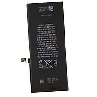 Pin dành cho Iphone 6S Plus - Hàng nhập khẩu