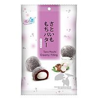 Bánh Mochi Khoai Môn Nhân Kem Taro Mochi Creamy Filling (120g)
