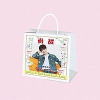 Túi quà Tiêu Chiến Xian Zhan nhiều món