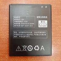 Pin Dành cho điện thoại Lenovo S810t