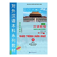 Giáo trình Hán ngữ 5 - Tập 3 Quyển Thượng - Phiên bản mới(Tặng Kèm Bookmark PL)