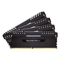 Bộ 4 Thanh RAM PC Corsair Vengeance RGB 8GB DDR4 3000MHz LED RGB - Hàng Chính Hãng